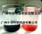 供应脱色絮凝剂,印染废水脱色剂,污水处理脱色剂