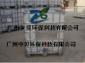 供应高效优质除磷絮凝剂 工业磷超标污水处理药剂 污水技术支持