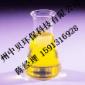 厂家供应 破乳剂抗乳化剂 乳化废水用处理剂 高效破乳剂