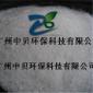 废水COD超标处理,吸附螯合氧化COD,COD去除剂