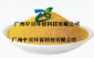 聚合氯化铝 聚合氯化铝铁 新型絮凝沉淀剂,28%含量