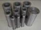替代汽轮机过滤器滤芯GL-110*160