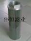 液压滤芯SLQ-80LT