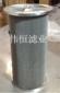 2-5685-0384-99汽轮机滤油器滤芯