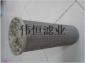汽轮机液压滤芯LY15/25